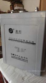 圣阳GFM-100C 2V100AH铅酸蓄电池