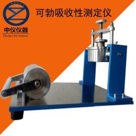 纸张可勃吸收性测定仪 纸张表面吸收重量测定仪 可勃刀一套