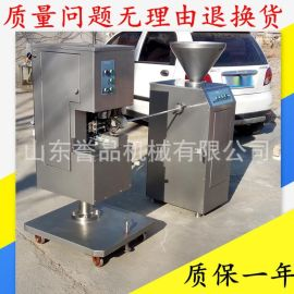 氣動灌腸機多少錢 成套火腿腸加工機器 鋁絲打卡機廠家直銷