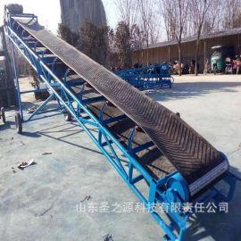 供应滚筒式输送机 带式输送机厂家 机械皮带输送机