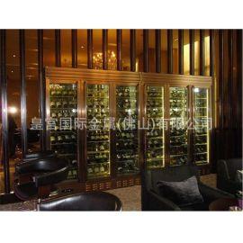 不锈钢古铜色 黑钛色酒柜 玫瑰金 钛金红酒展示架