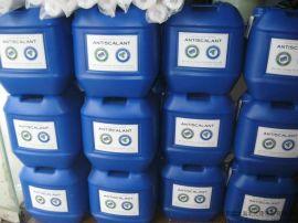 山西锅炉水阻垢剂,反渗透膜在线清洗阻垢剂,太原中回水高效阻垢剂