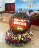慶典開工LED啓動球/觸摸球/微電腦啓動球 (HAO--009)