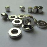 廠家直銷 釹鐵硼強力磁環 環形磁鐵 圓形打孔磁鋼 品質優良