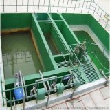 宁波中小型工业废水处理设备有限公司