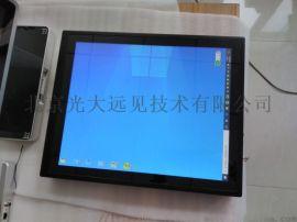 北京光大远见 19寸工业平板一体机  支持定制