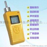 泵吸式氨气检测仪 PGD3-C-NH3