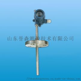 一体化温度变送器/带显示温度变送器/防爆温度变送器