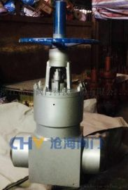 CHZ64Y锻钢高温高压自密封平板闸阀