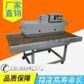 自动烘热缩管机半开式热缩管 烘烤设备半开式热缩机