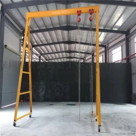 简易龙门吊架,轻型小型龙门架,深圳龙门架厂家