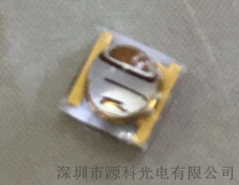 255NMUVCLED灯珠