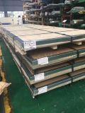 6061鋁板廠家直銷  超厚鋁板任意切割