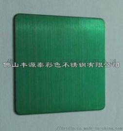 不锈钢翡翠绿拉丝板304彩色不锈钢板