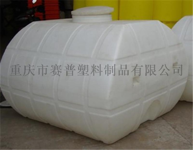 臥式PE水箱, 化工PE儲罐,臥式化工儲罐2噸