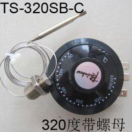 原装**韩国彩虹烤箱温控器, TS-320SB-C带密封螺母