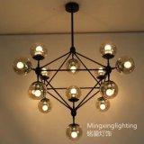 燈具廠家批發創意設計魔豆飯廳客廳藝術吊燈銘星燈飾