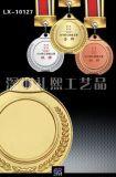企事業體育獎章徽章 活動獎章徽章設計製作