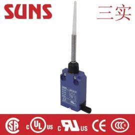 SUNS美国三实SM3166 IP67防水安全限位开关