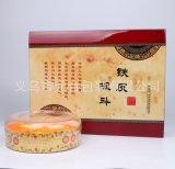 厂家现货铁皮枫斗包装盒 北京同仁堂枫斗木盒 高档枫斗礼盒包装