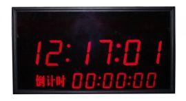 北京泰福特HJZ-WN-DJ3+3+3寸紅色單面倒計時鐘