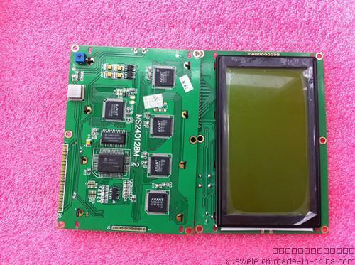 聯友電腦MS240128M-2顯示屏 MS240128M液晶屏 注塑機顯示屏