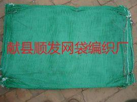 绿色35*65绿化透气网眼袋 土工网袋【河北顺发塑业】5000条/件网袋