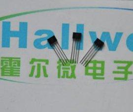 单相电机用霍尔磁感应开关,霍尔传感器