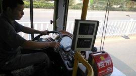 公交刷卡机 支持GPRS