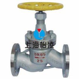优惠销售,上海怡凌J41B氨用截止阀,质量上乘,