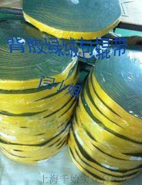 浙江背胶绿绒包辊带供应