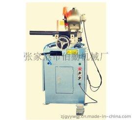 金属圆锯机MC-275AC半自动切管机气动型