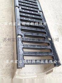 线性排水沟厂家报价球墨铸铁盖板