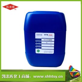 HTK-2020非离子聚氨酯流变改性剂 水性流平剂