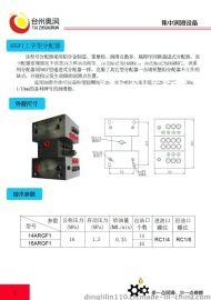 闸板阀润滑系统分配器