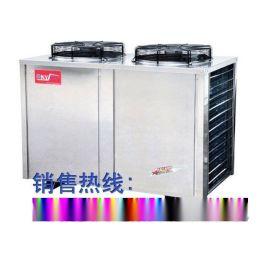 空气能商用 酒店热水设备 宾馆空气能热水机组 空气能商用热水供应 空气能热泵厂
