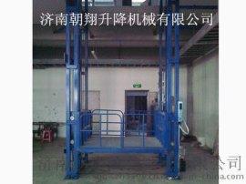 升降货梯 导轨式升降机 液压升降平台