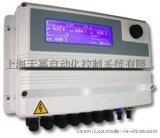 義大利EMEC愛米克MAX5多參數分析儀