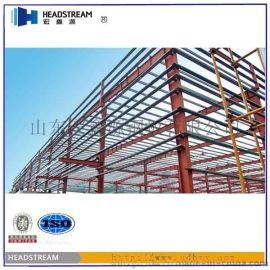【鋼結構C型鋼價格】鋼結構C型鋼規格參數 山東**鋼結構供應商/廠家
