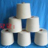 純棉反捻紗28支32支40支 針織紗 保漂白