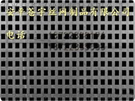 铁板冲孔网价格,不锈钢冲孔网图片,316圆孔网厂家直销