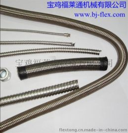 福莱通电线保护软管 挠性电线管 波浪防水金属软管 **耐用