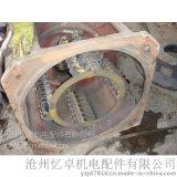 電動機配件電機碳刷架、發電機碳刷架
