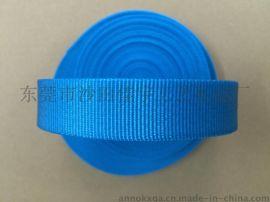 尼龙加密表带 挂绳挂带 尼龙间色表带 厂家直销 单色尼龙表织带