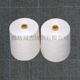 环锭纺45支人棉纱喷气织布用纱现货供应