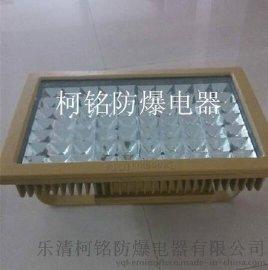 厂家直销全国LED防爆灯具电器