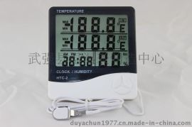 HTC-1大屏幕电子温湿度计,数字温湿度计, 数显温湿度计