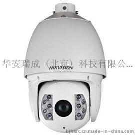 DS-2DF7320IW-A海康威视300万室外红外高速球机