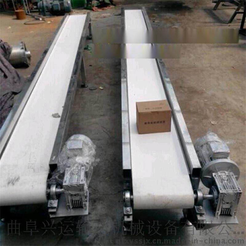 全自动多用途移动式装车机 贵州供应全自动输送机y2