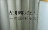 供应拜耳PC薄膜FILM-DE1-1